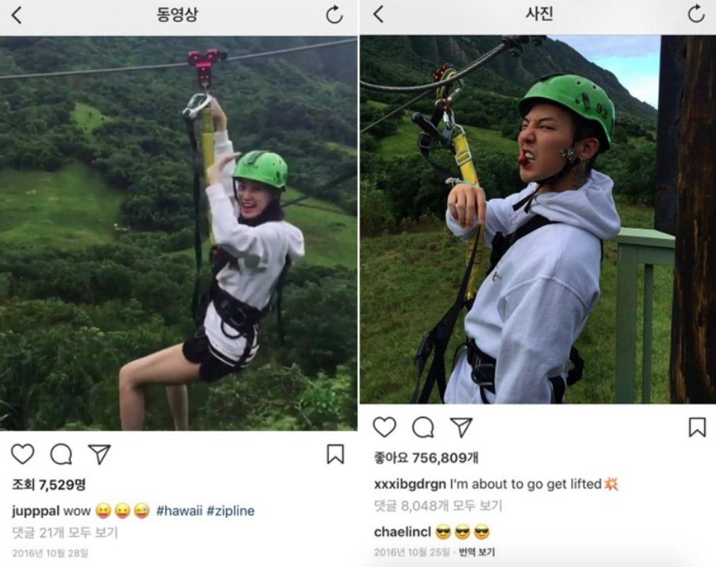 G-Dragon vướng nghi án hẹn hò