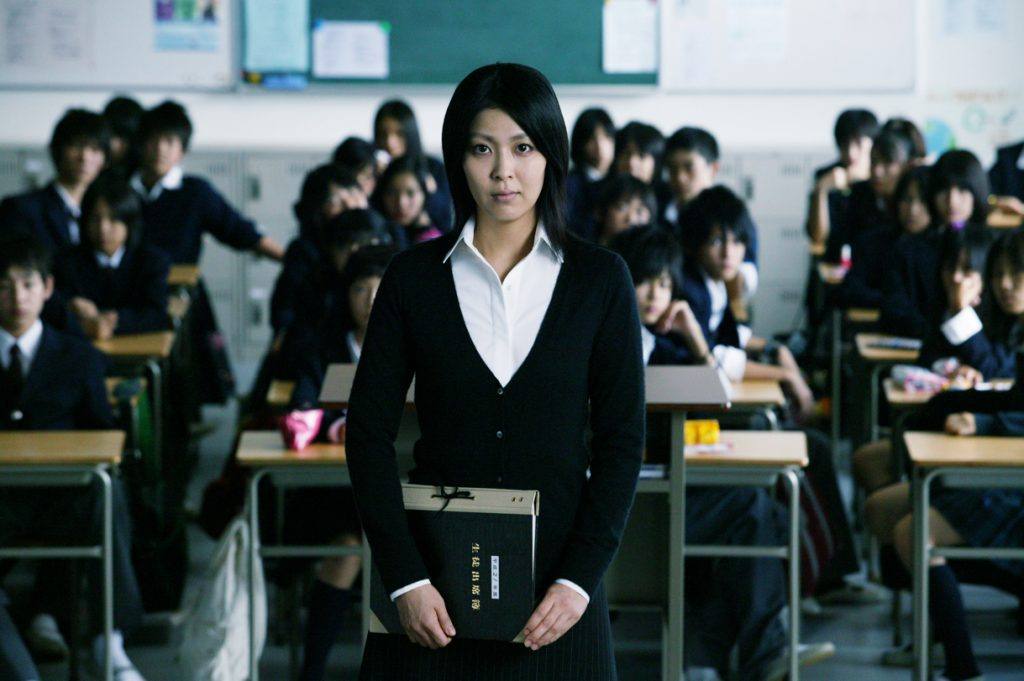 phim dien anh luan hoi Japan Society