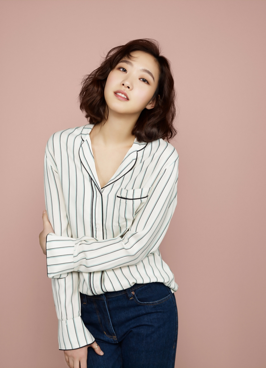 kim go eun Jang In Entertainment