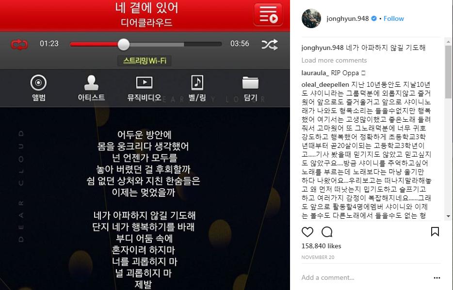 TaeYang thông báo về việc kết hôn, ca sĩ JongHyun đột ngột qua đời