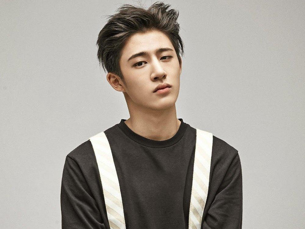 thành viên B.I của iKON