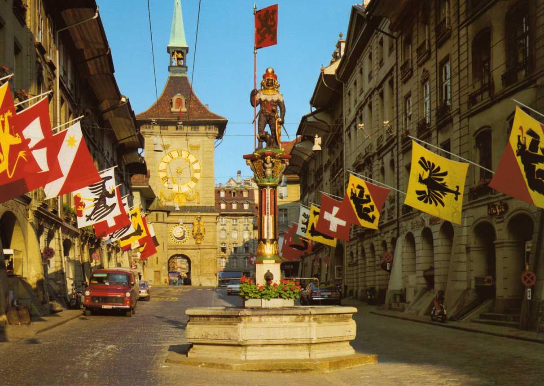 Thụy Sĩ 5