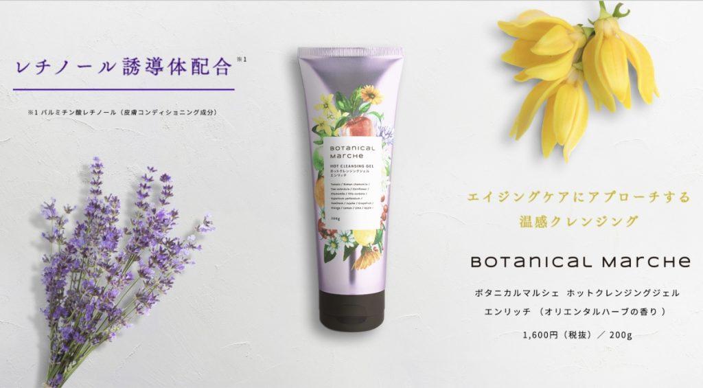 Mùa hoa anh đào - Đi Nhật mua mỹ phẩm gì?