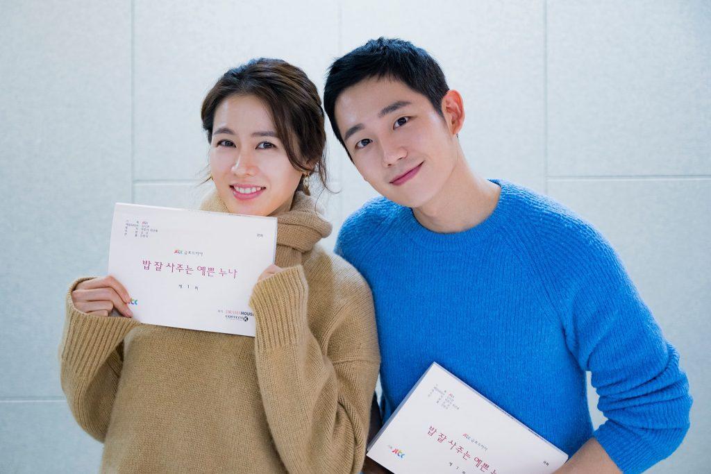 Son Ye Jin Bí mật trẻ hóa làn da 7