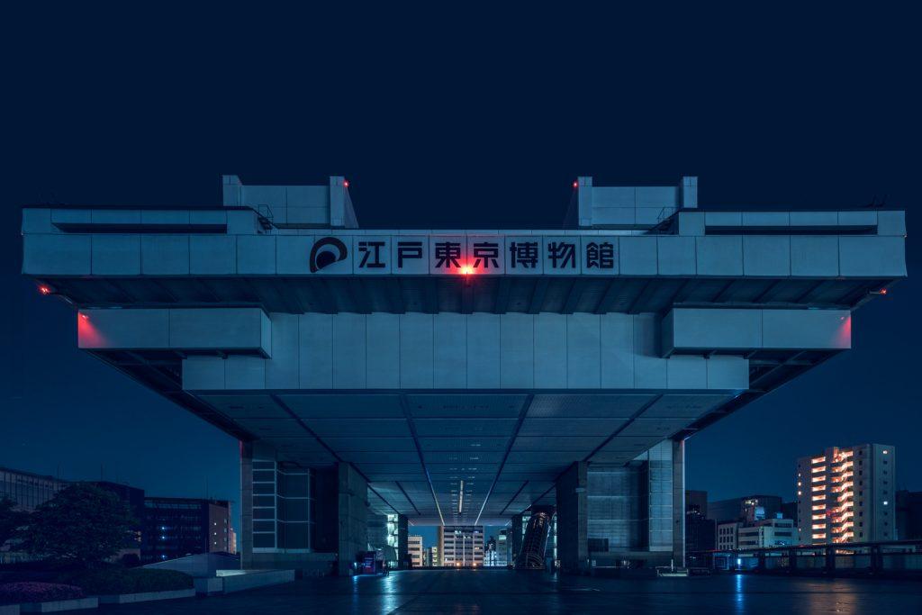 Cảnh Tokyo về đêm 1