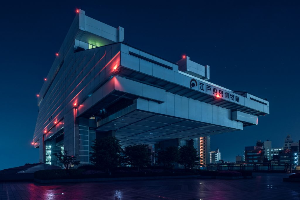 Cảnh Tokyo về đêm 2