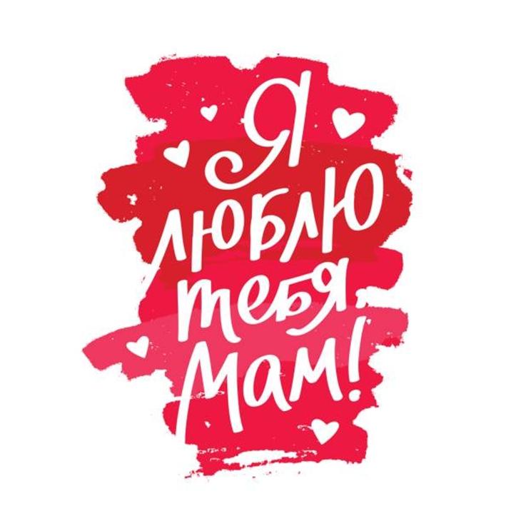 Lịch sử ngày của mẹ 8