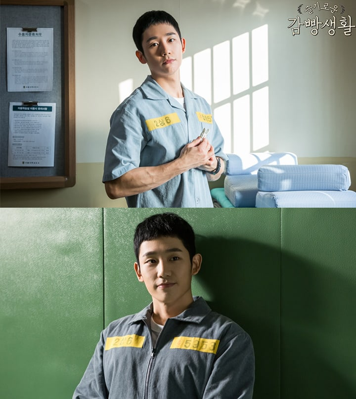 Jung Hae In 8