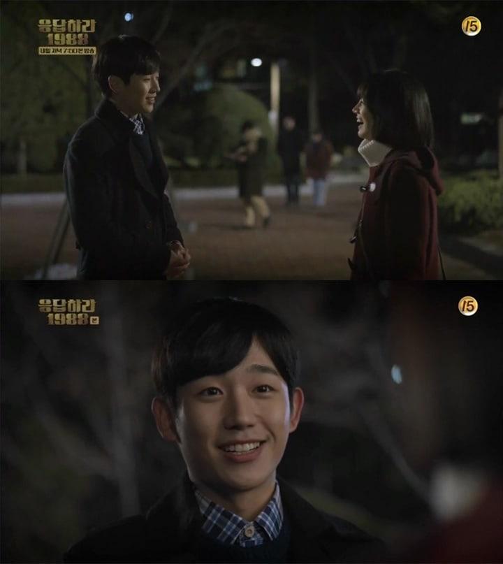 Jung Hae In 3