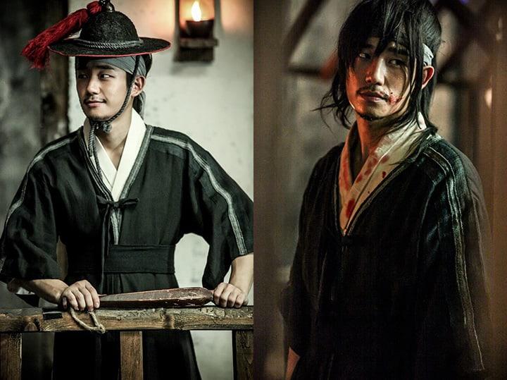Jung Hae In 6