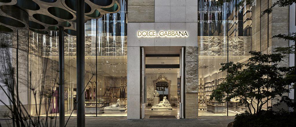 Dolce & Gabbana 5