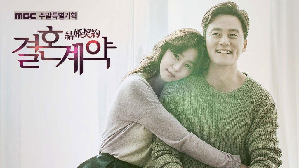 Hình phim Hàn 1