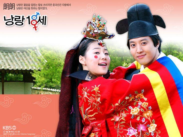 Hình phim Hàn 5