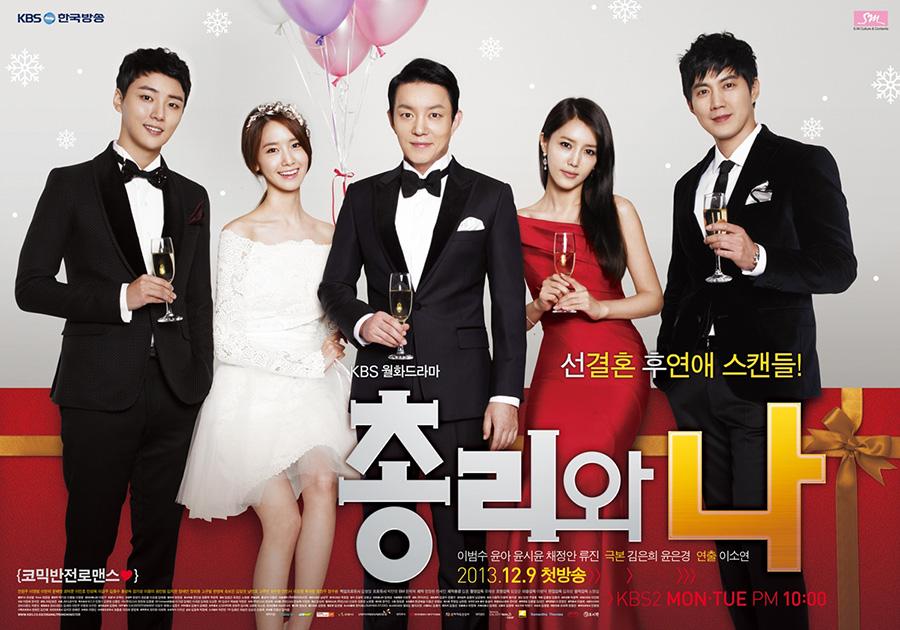 Hình phim Hàn 3
