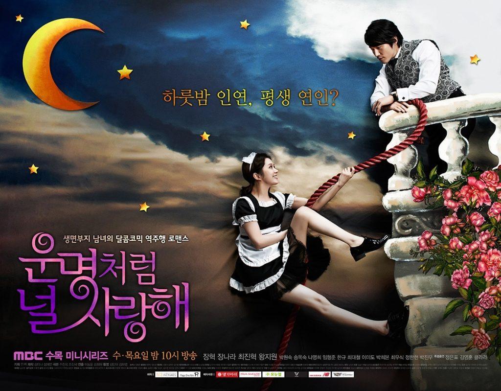 Hình phim Hàn 2