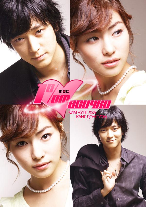 Hình phim Hàn 7