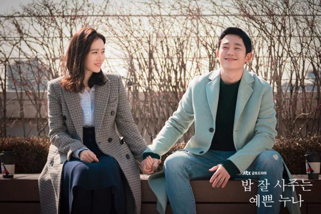 jung hae in va son ye jin 2