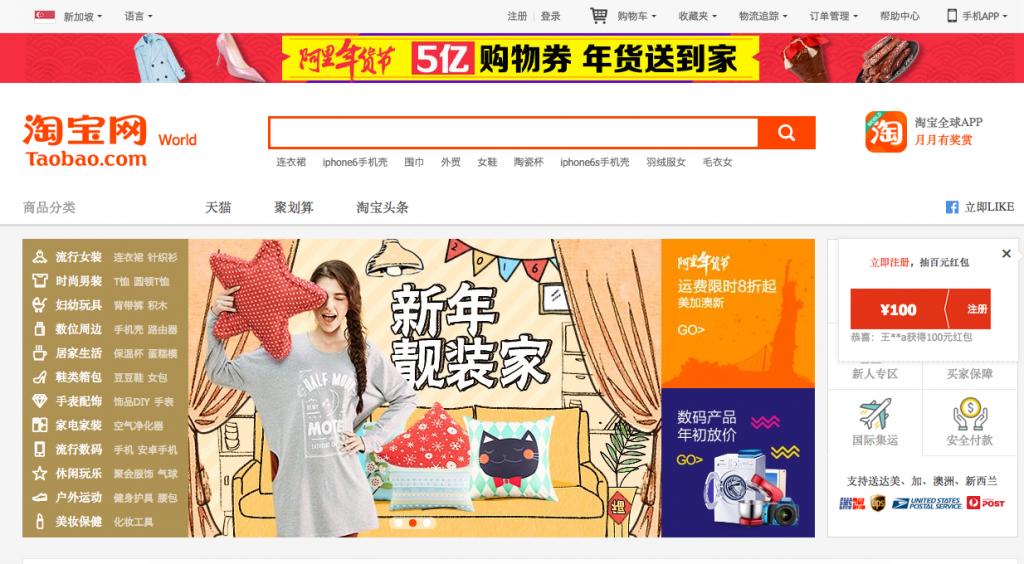 Trang web bán hàng online Taobao Trung Quốc
