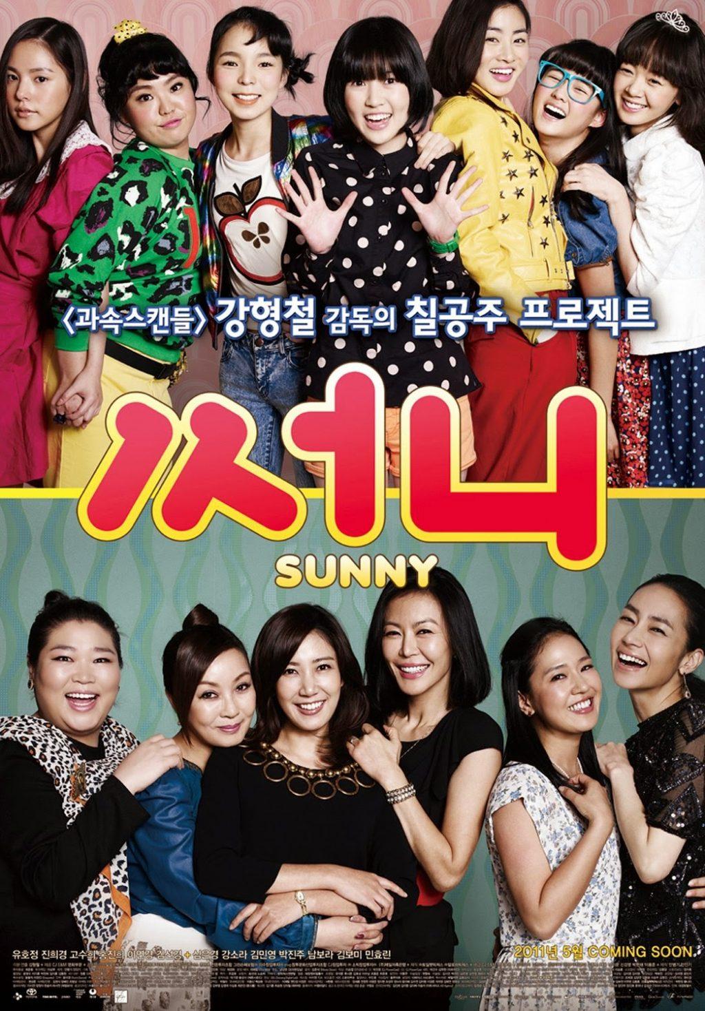 Phim Hàn 1