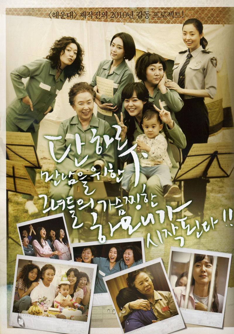 Phim Hàn 2