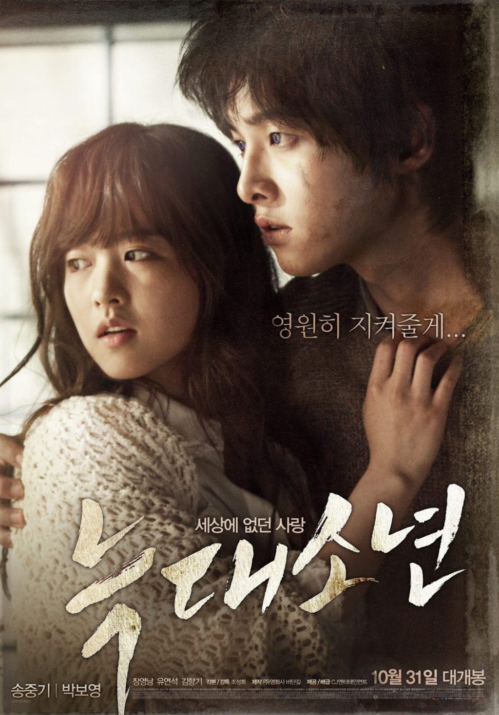 Phim Hàn 8