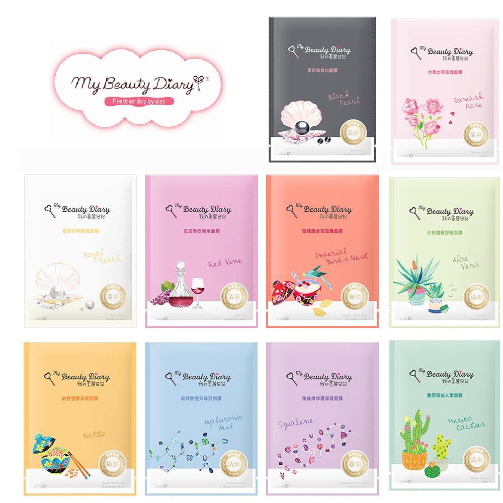 mỹ phẩm Đài Loan My Beauty Diary 2