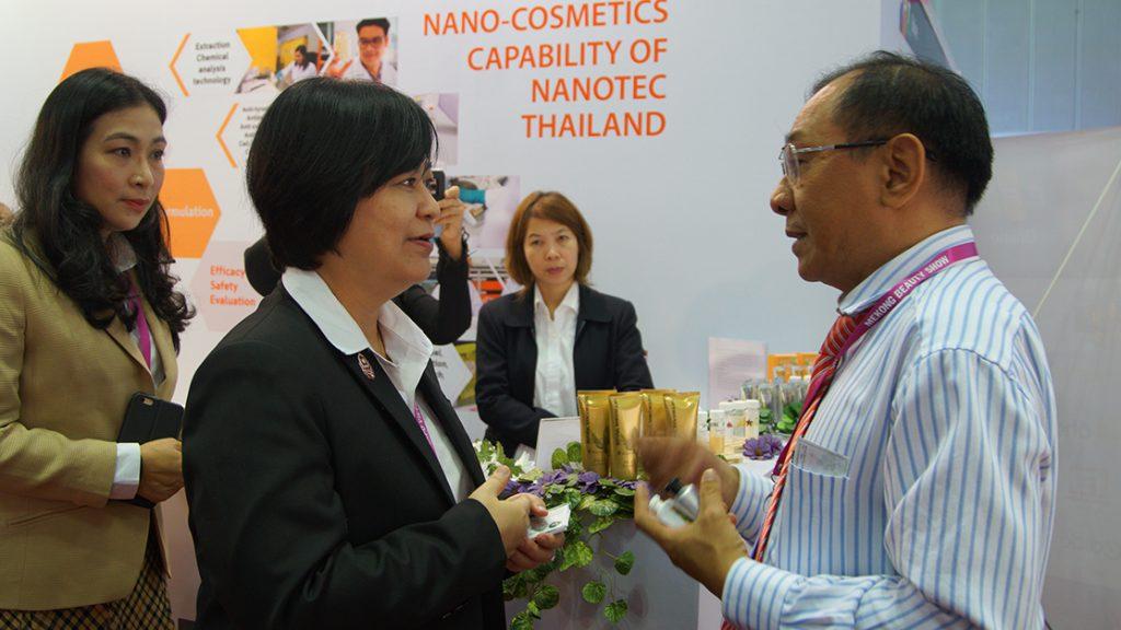 Nanotech 7