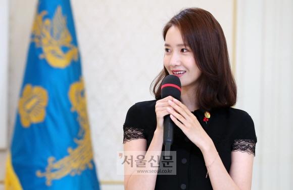 YoonA 4