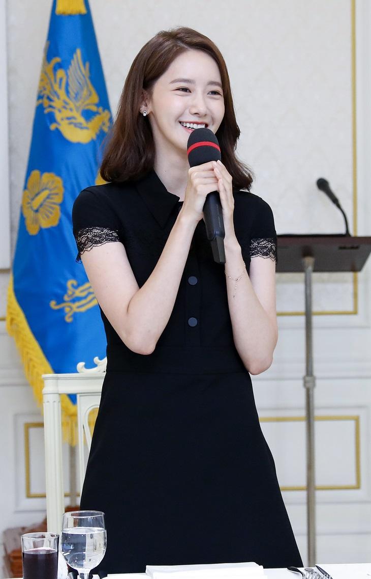 YoonA 6