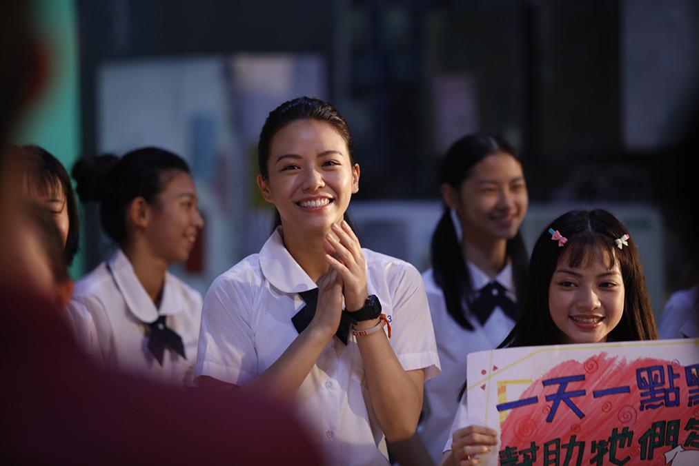 Thanh Xuân Ơi, Chào Em 3
