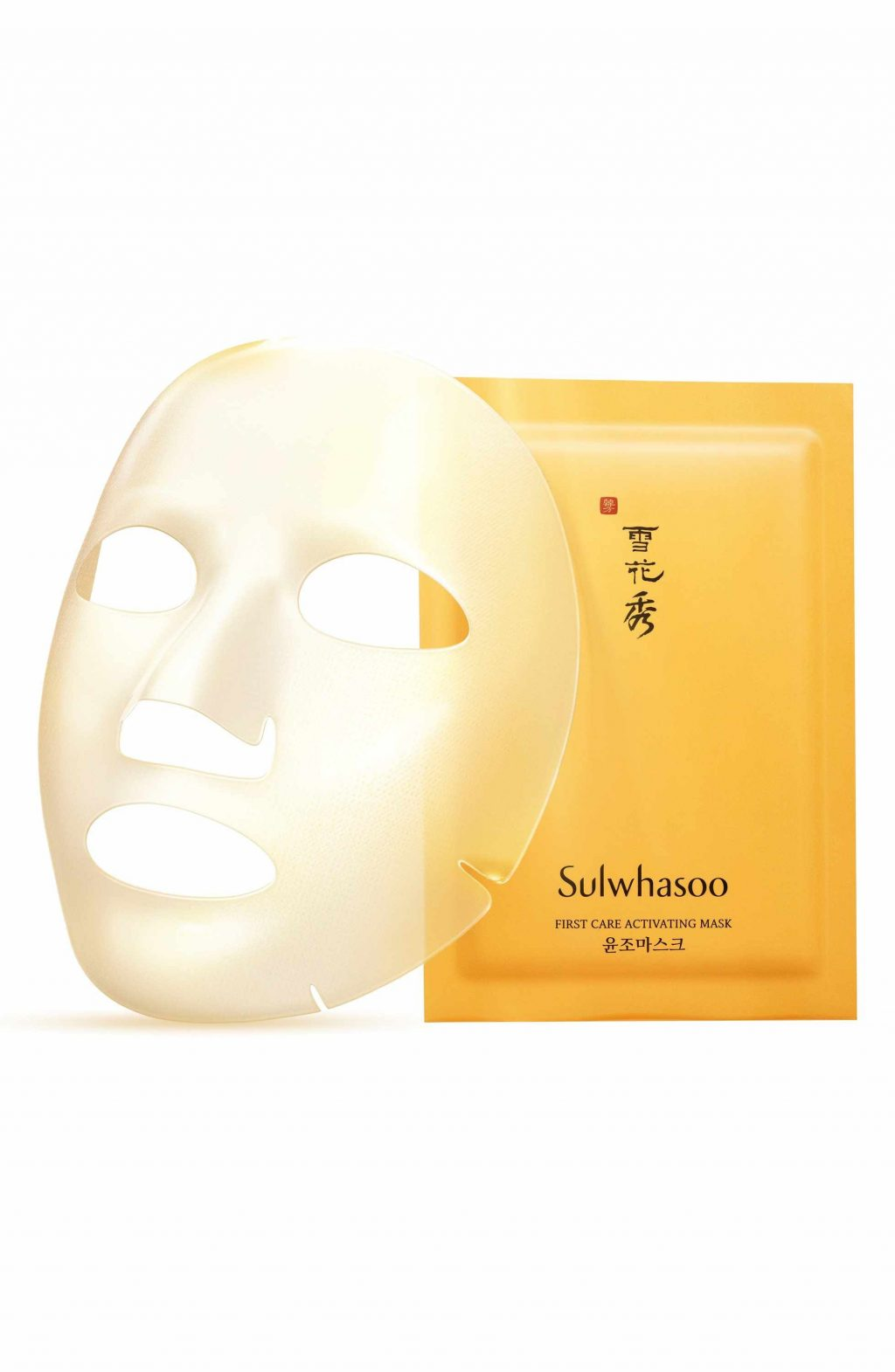 mặt nạ dưỡng da Sulwhasoo First Care Activating Sheet Mask