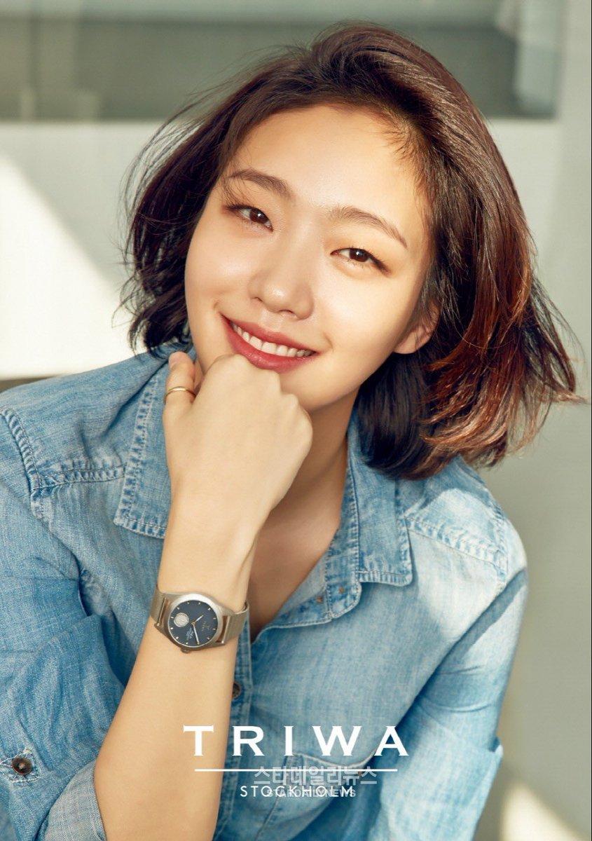 Tiêu chuẩn cái đẹp Kim Go Eun 1