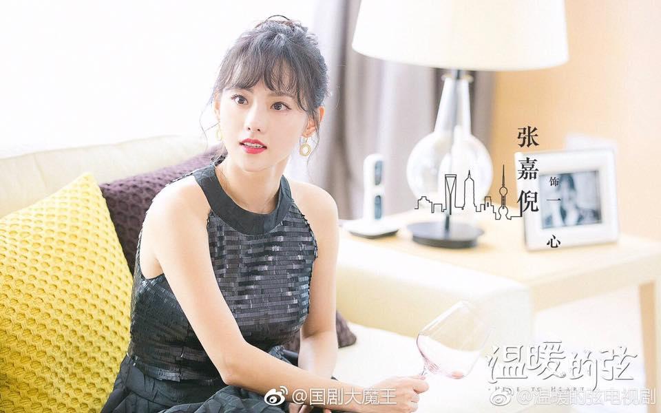 Trương Gia Nghê_Sohu2