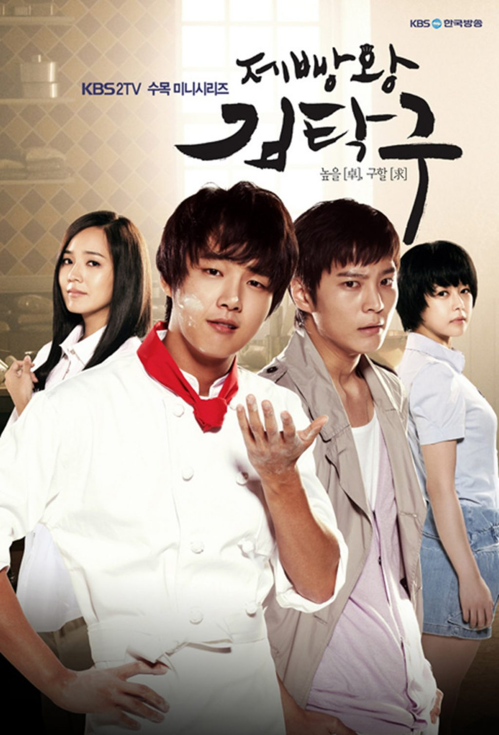 Phim Hàn 3