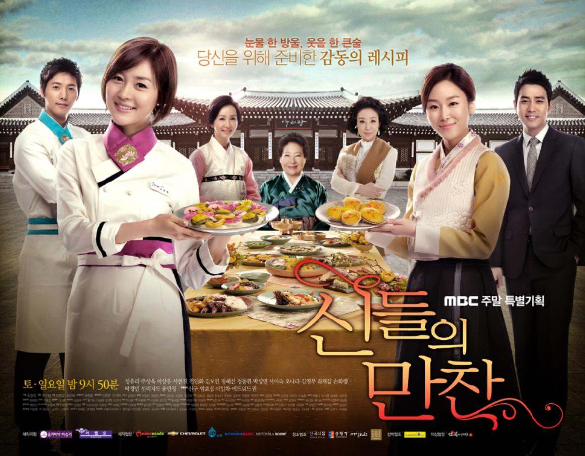 Phim Hàn 6