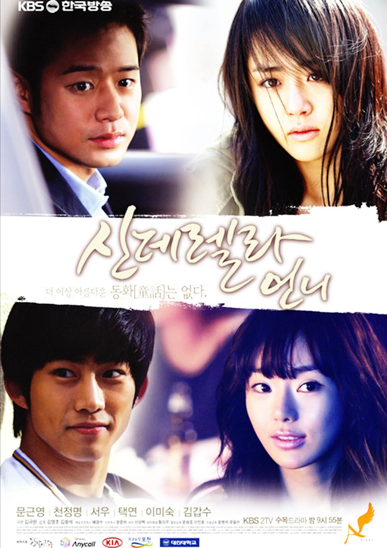 Phim Hàn 7