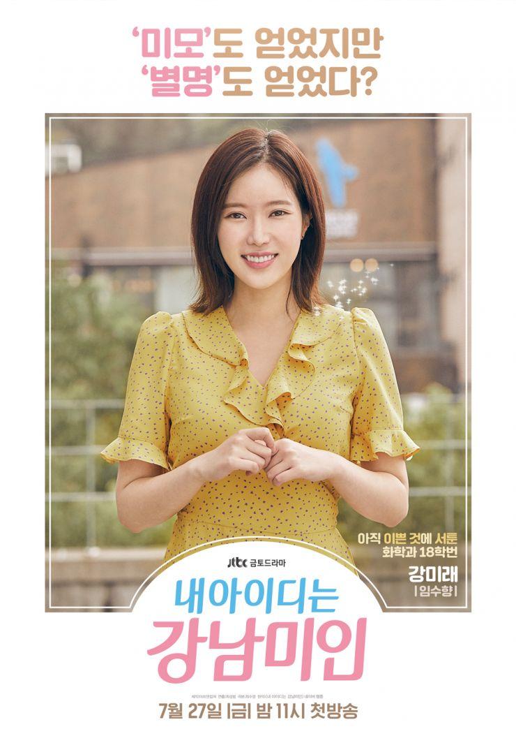 my nhan Gangnam 2