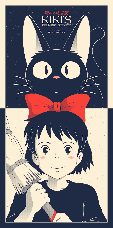 Hayao Miyazaki 5
