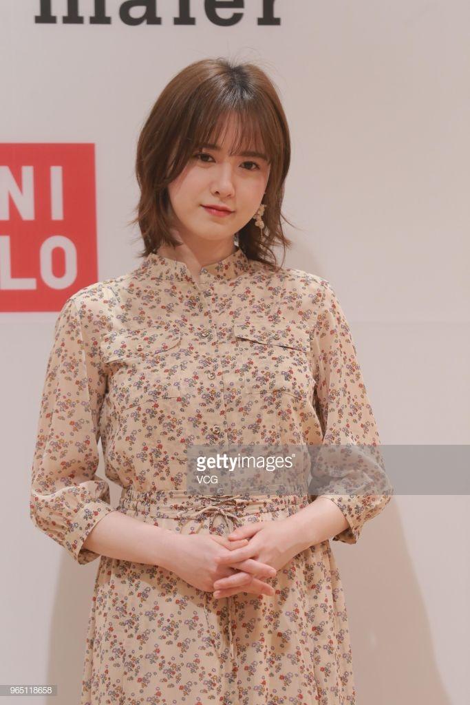 kiểu tóc dành cho mặt tròn_Goo Hye Sun