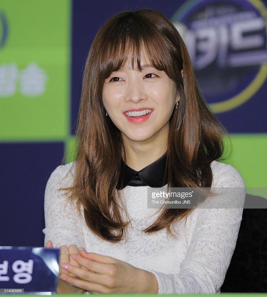 kiểu tóc dành cho mặt tròn_Park Bo Young