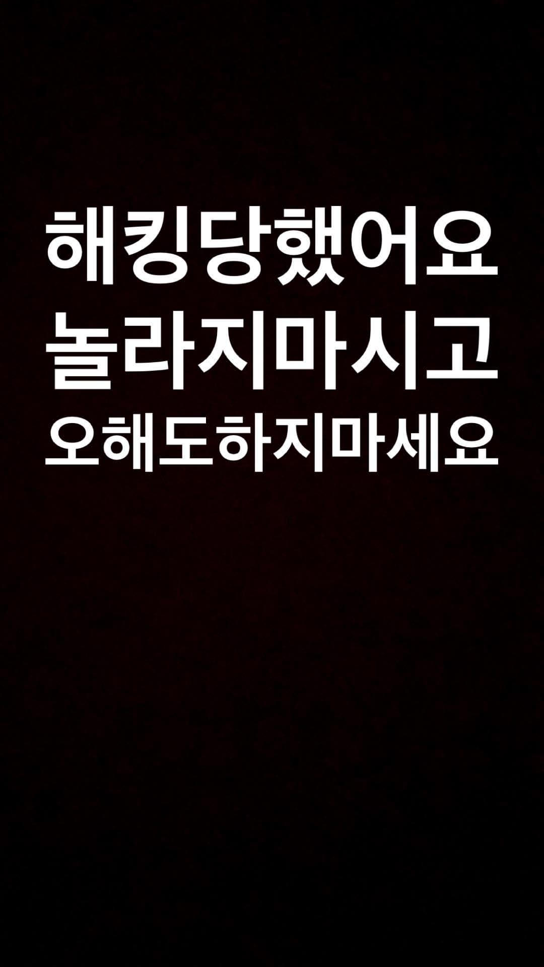 elle việt nam Oh!GG SNSD Taeyeon hack Instagram YTN 2