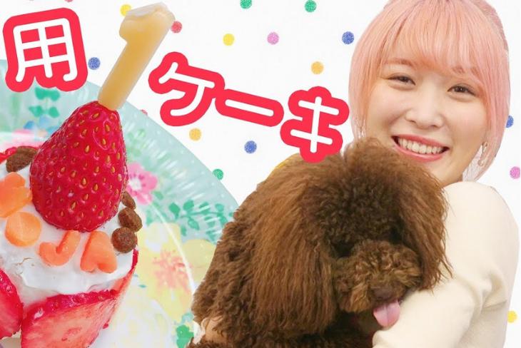 6 beauty blogger Nhật Bản bạn nên follow ngay 02