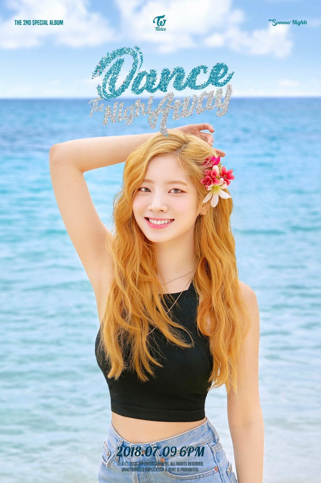 dahyun twice 03