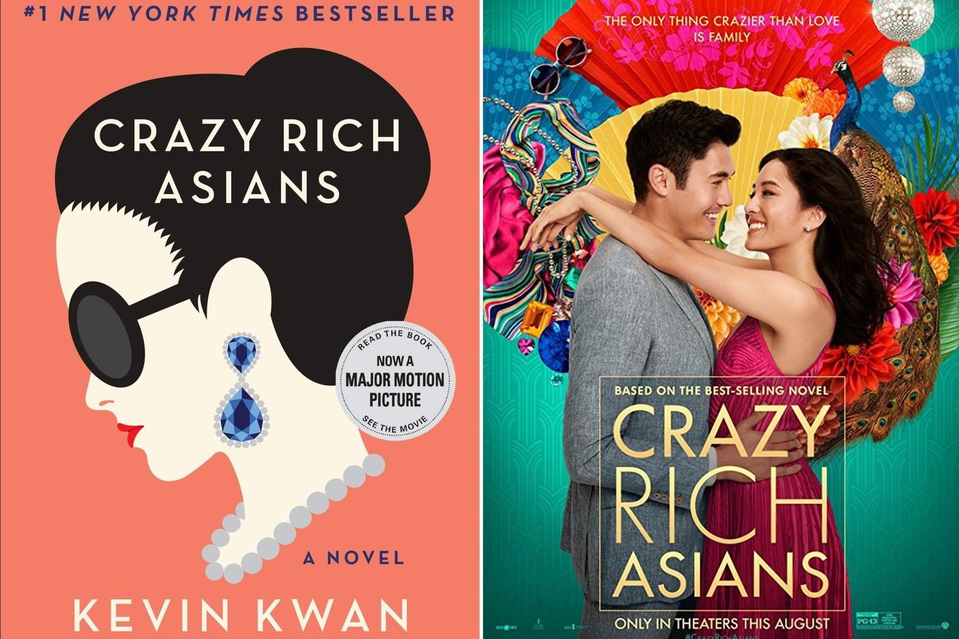crazy rich asians 1
