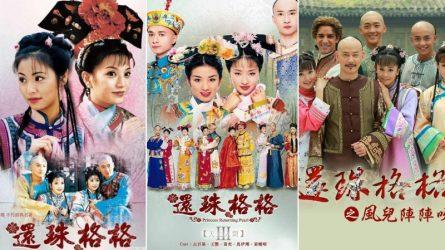 20 năm thăng trầm của các phiên bản Hoàn Châu Cách Cách