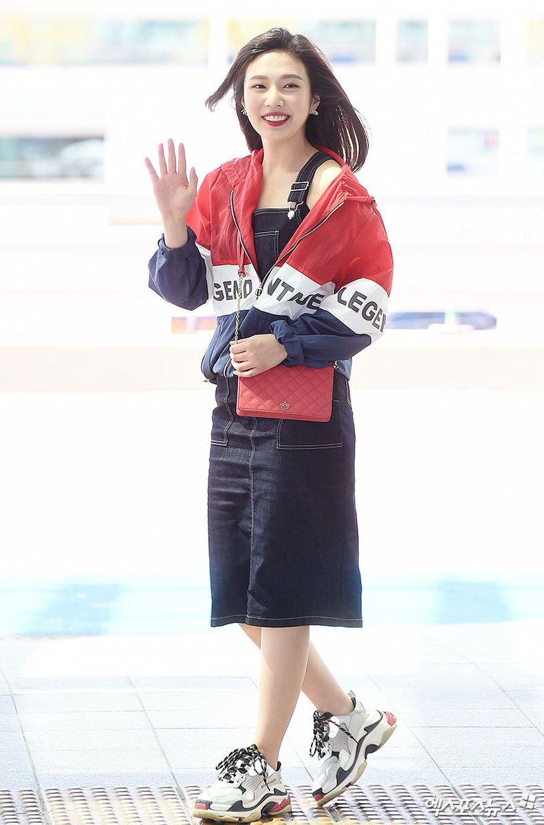 Xu hướng thời trang sân bay sao Hàn mùa Thu 20