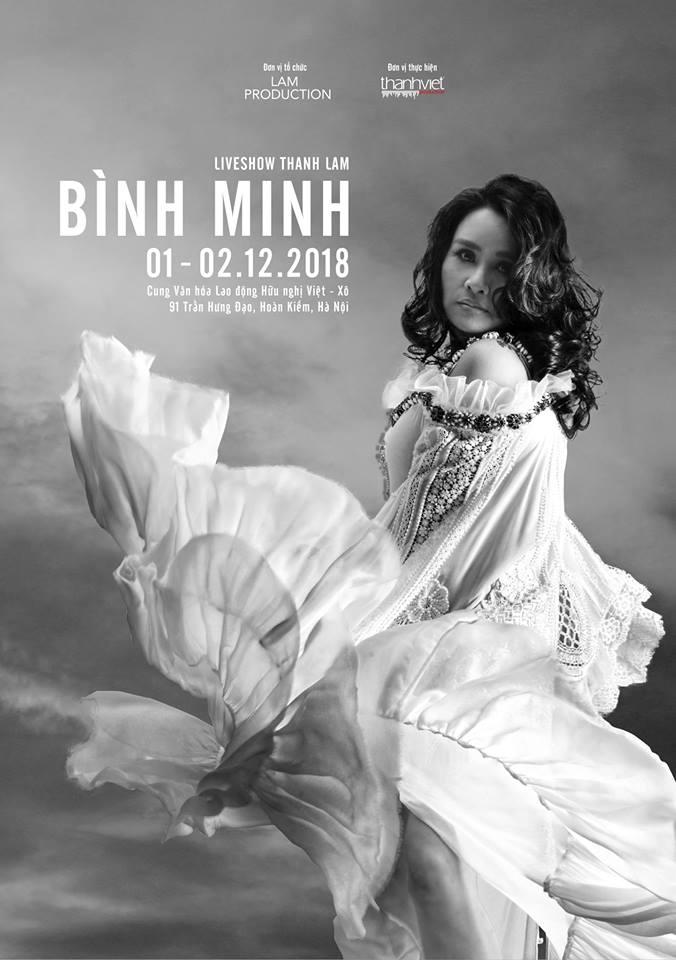 """Nhạc sĩ Quốc Trung và Diva Thanh Lam trở lại với dự án âm nhạc """"Bình Minh"""" 3"""
