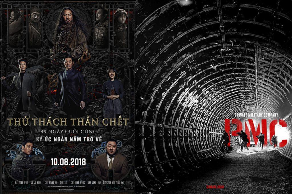 Điện ảnh Hàn Quốc: Thời kì hoàng kim hay màn lột xác đầy táo bạo 2