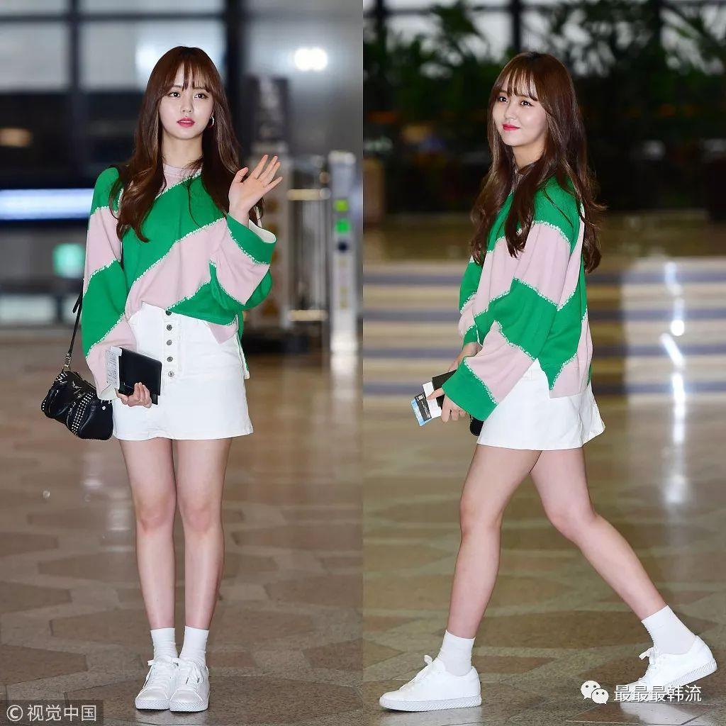 phong cách thời trang của kim so hyun