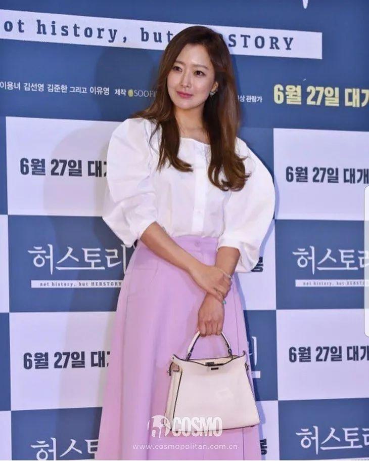 phong cách thời trang kim hee sun mới 3